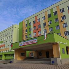 Больница Титова